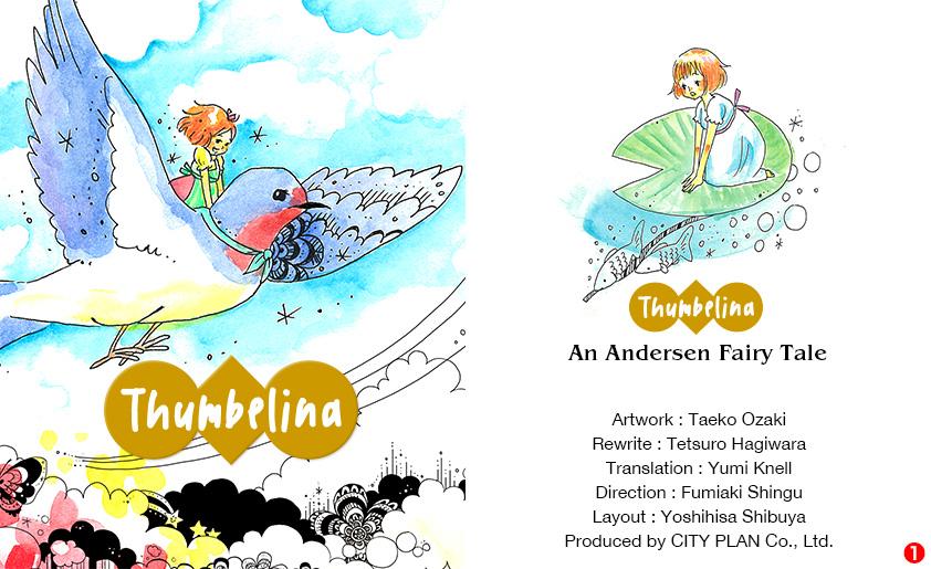 Thumbelina | Andersen Fairy Tales | e-Douwa